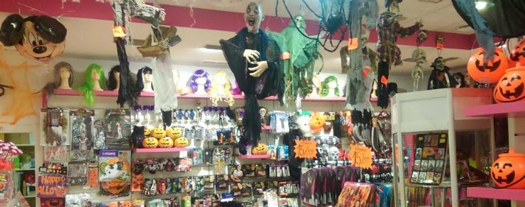 articulos-fiesta-disfraces-halloween-torrejon-ardoz-caprichos-moresan-liberacion2000