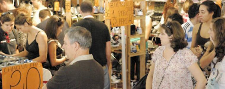 Feria stock Sanse