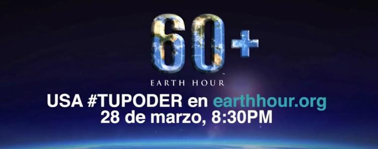 la-hora-del-planeta-2015-usatupoder-liberacion2000